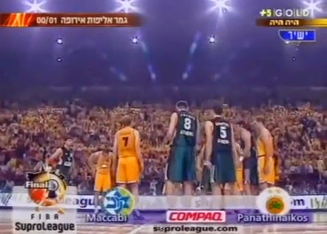 Suprolegue final, Maccabi vs Panathinaikos
