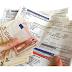 Λυπητερή €700 εκατ. στο ρεύμα με ΦΠΑ 23%