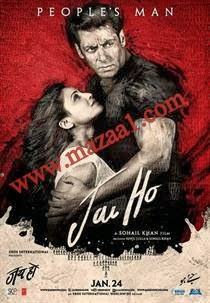 Salman Khan Jai Ho (2014) Hindi Songs Download Doregama Songspk
