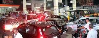 Petrol pumb in Kannur