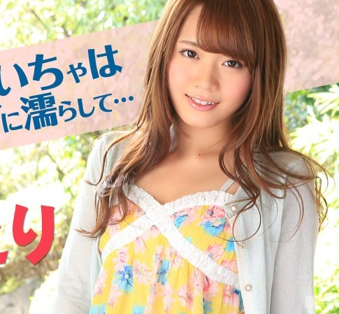 WATCH013015796Eri Hosaka [HD]