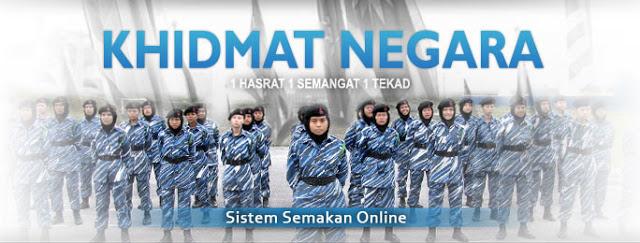 Semakan Senarai Nama PLKN 2014 Online Dan SMS