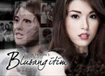 Watch Blusang Itim Online
