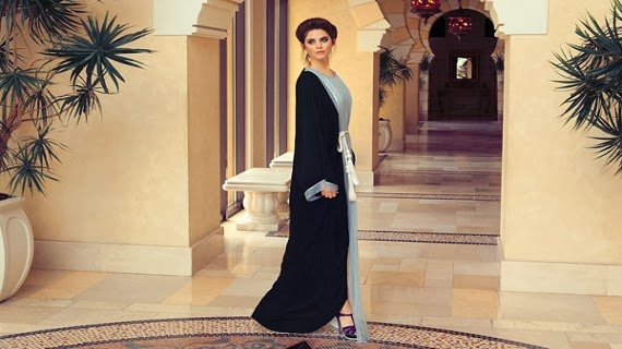 Latest Fancy Abaya Designs Collection