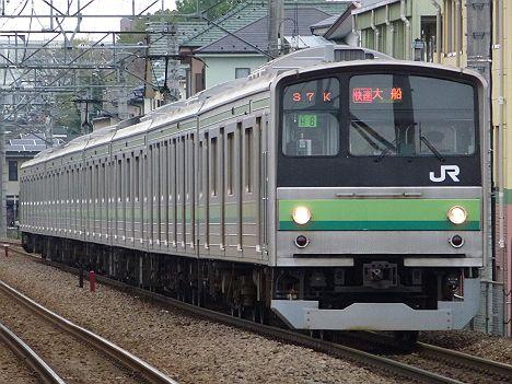 横浜線 根岸線直通 快速 大船行き 205系(土日1本運行)