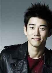 Biodata Yoon Kye Sang