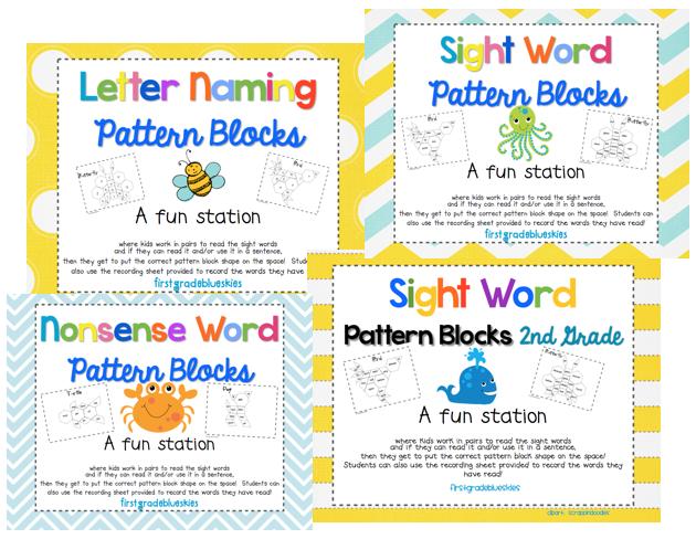 Sight Word Blocks Pattern Block Sight Words i