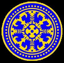 Logo Unud - Universitas Udayana Denpasar