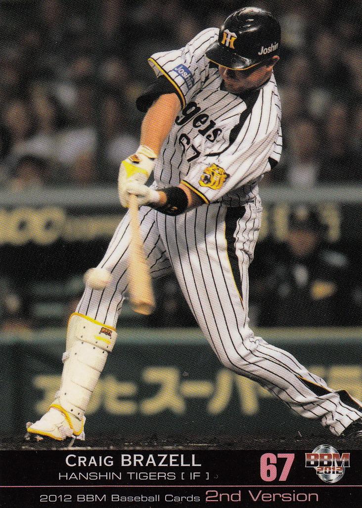 Evan Hiroshi Suzuki