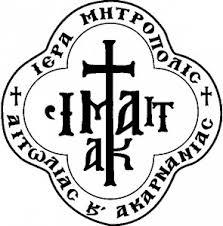 Ιεροί Ναοί και Εφημέριοι της Ιερας μας Μητροπόλεως