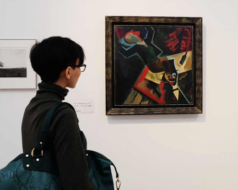 Girl looking at a painting in Yokohama Museum of Art