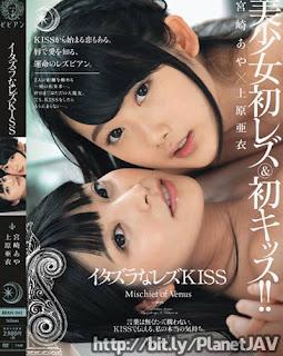 BBAN-061 Mischief Lesbian KISS Miyazaki Aya Uehara Ai