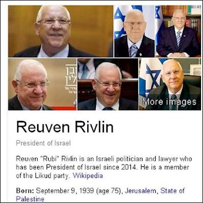 Para o Googgle Israel não existe