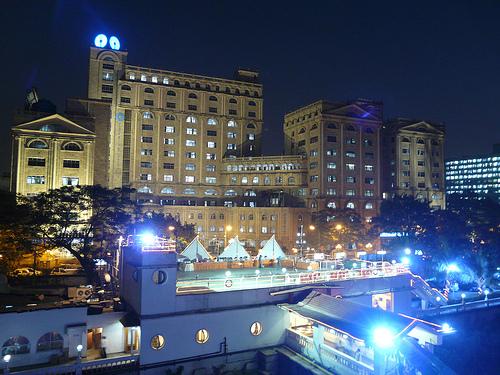 State Bank Of India Kolkata