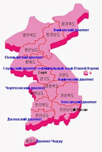 найти сайт знакомств иностранный из южной корея
