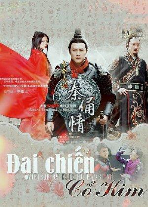 Đại Chiến Cổ Kim (2011) - HDTV Thuyết Minh - (40/40)