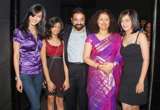Kamal Family Stills