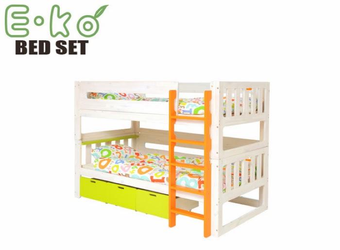 Japanese bed set E-KO