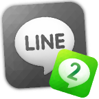 download 2lines for line to open more than one  accaent on one device
