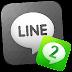 شرح وتحميل تطبيق 2lines for line لقتح اكثر من حساب لاين على هاتف واحد