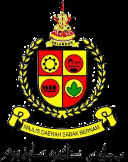 Jawatan Kosong Di Majlis Daerah Sabak Bernam MDSB