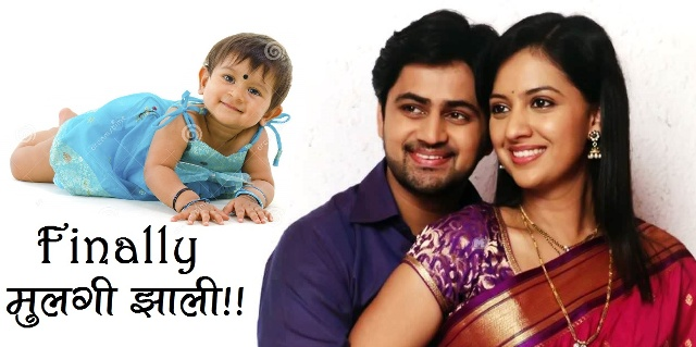 Janhavi To Deliver A Baby Girl, Finally!!