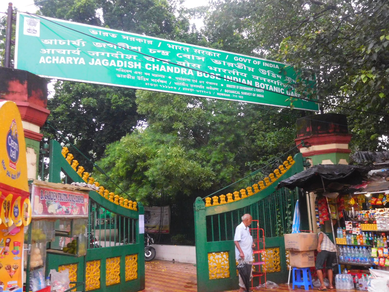 The Main Gate, Adjacent To The Bus Stand