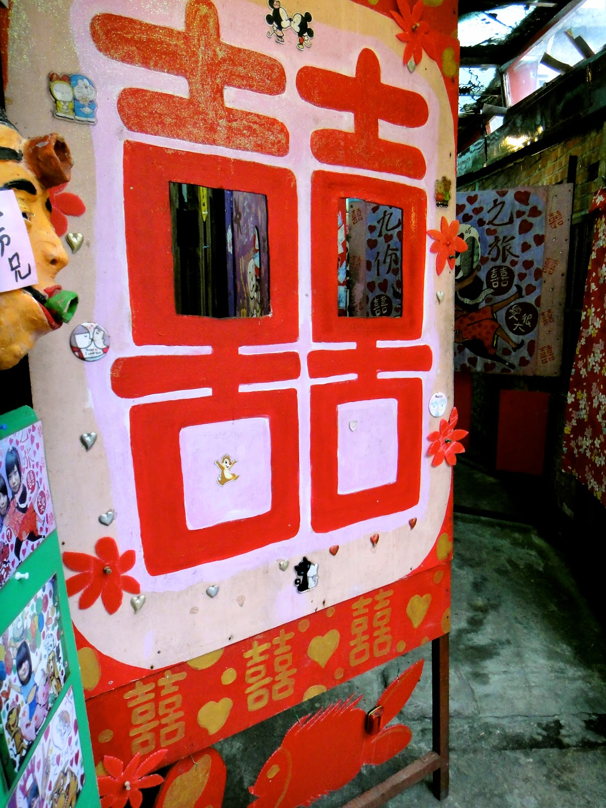 Jiufen Love Booth Taiwan