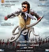 Watch Lingaa (2014) Telugu Full Movie Watch Online Free Download