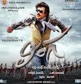Watch Lingaa (2014) Telugu Full Movie Watch Online Free Download