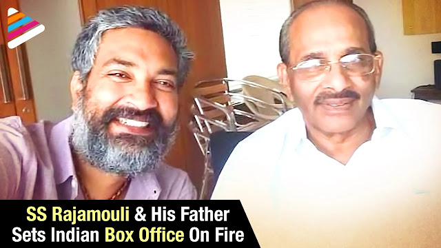 SS Rajamouli and His Father Sets Indian Box Office On Fire