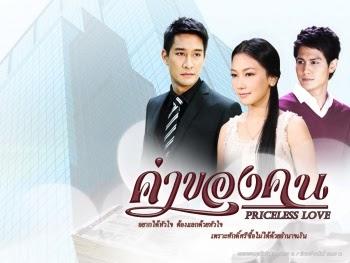 Thailand Drama Lakorns Kha Khong Khon