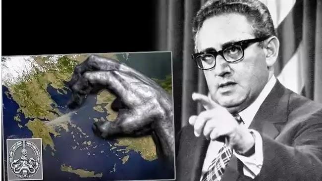 Aπόρρητο έγγραφο για τον Χ.Κίσινγκερ αποκαλύπτει: Οι ΗΠΑ στήριξαν ή ανέχτηκαν την τουρκική εισβολή στην Κύπρο