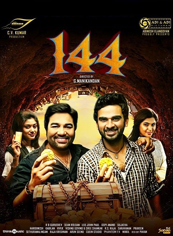 Watch 144 (2015) DVDScr Tamil Full Movie Watch Online Free Download