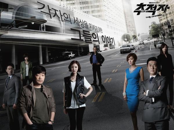 2012年韓劇 追擊者 THE CHASER線上看