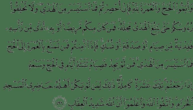 Surat Al-Baqarah Ayat 196