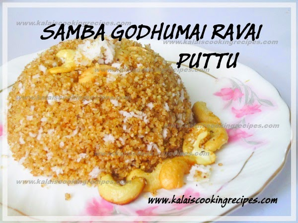 Samba Gothumai Ravai Puttu | Samba Wheat Semolina Puttu Breakfast