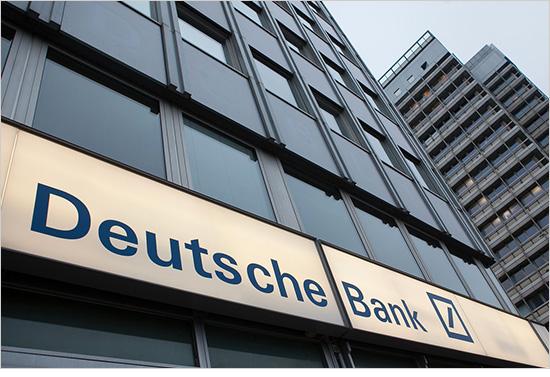 Τι συμβαίνει με την Deutsche Bank;