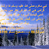 Hadith: Bad People on Day of Judgement