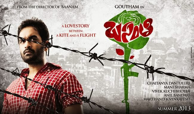 Basanthi Movie Review