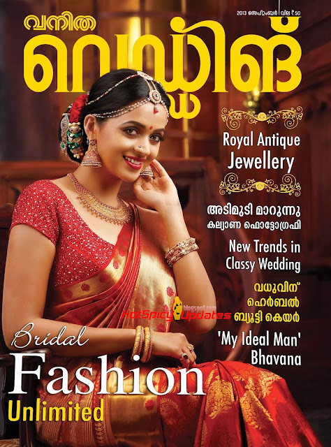 Vanitha Malayalam Magazine June Joy Studio Design