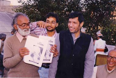 अंतिका प्रवेशांक विमोचन, जनवरी 1999