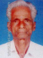 Perumbala, B.Narayanan Vaider, Obituary, Kasaragod, Kerala, Malayalam news, Kasargod Vartha, Kerala News, International News, National News, Gulf News, Health News, Educational News, Business News, Stock news, Gold News