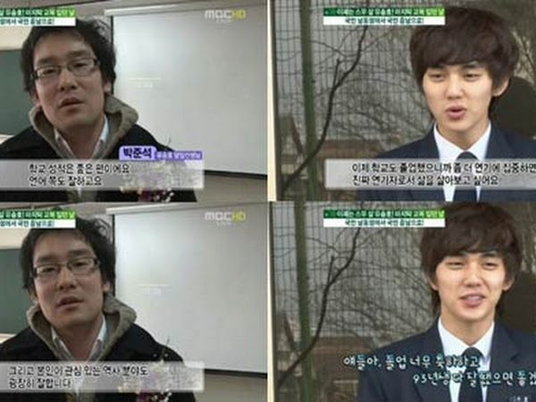 Yoo seung ho daily k pop news news yoo seung ho gets praised by his high school teacher thecheapjerseys Images