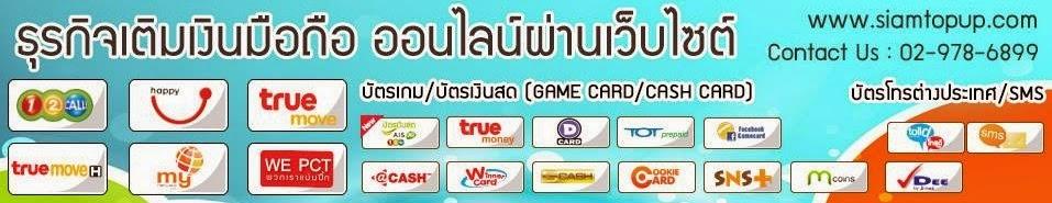 https://www.siamtopup.com/refercheck.php?r=tonjang