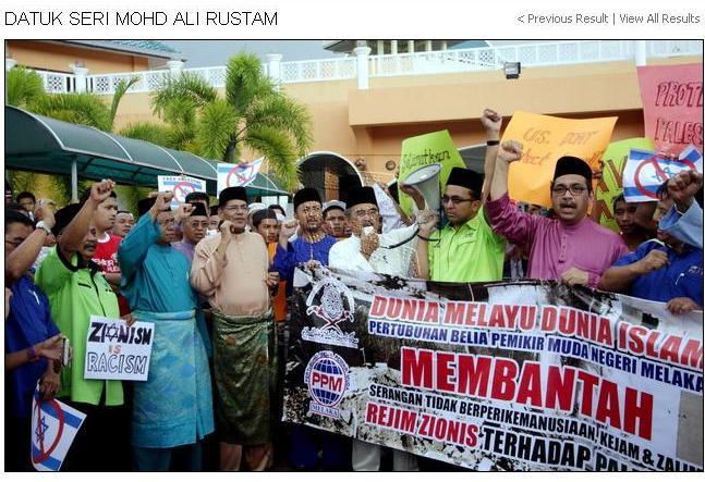 Waktu Sembahyang Di Malaysia http://manjongmari.blogspot.com/2012/11