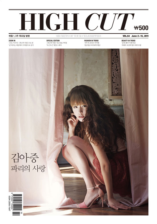 Kim Ah Joong with High Cut Korea L Amour de Paris