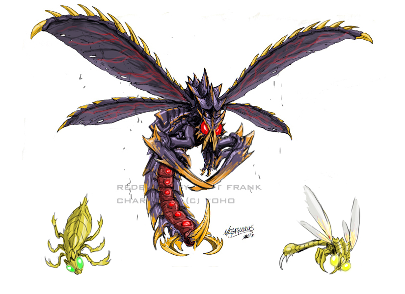 Kaiju Battle: CREATURE FEATURE : Megaguirus