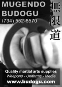 Mugendo Budogu: Martial Arts Equipment and Media