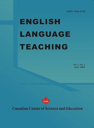 second language acquisition essays